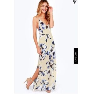 Lulus At Long Last Beige Floral Maxi Dress